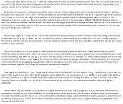 revenge essays explantory essay about revenge