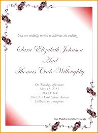 Free Downloadable Wedding Invitation Templates wedding invitation templates free download arknaveme 62