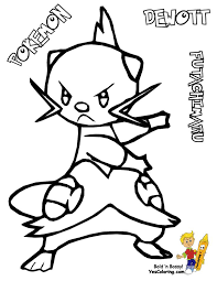 Small Picture 41 best Coloring Pages images on Pinterest Pokemon coloring
