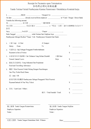 example of biodata form housekeeper checklist example of biodata form termpay jpg