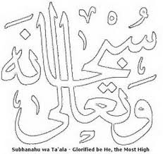 Islamic Coloring Pages Printable Color Bros