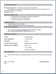 Resumes Format Download Resume Format For Freshers Latest ...