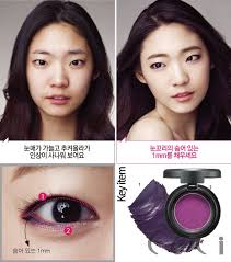 before after monolid eye makeup ceci magazine