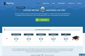 buy essay buyessayclub com review com buy essay papers buy essay  buyessayclub com review com