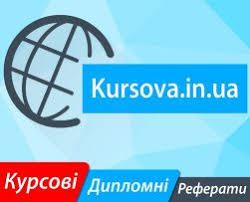 Реферат Образование Спорт ua Курсові дипломні реферати контрольні