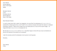 resignation letter after short employment resignation letter due to merger