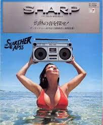 sharp 80s boombox. sharp boombox brochure 80s t