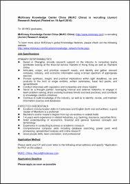 Simple Free Resume Template Best Of Resume Example Simple Resume ...