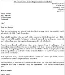 Salary Requirements Cover Letter Example Photo Gallery Website