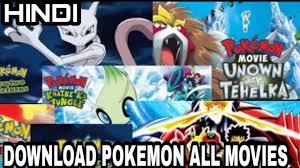 Pokemon Movies List/Watch Aur Download Pokemon all movies in hindi - YouTube