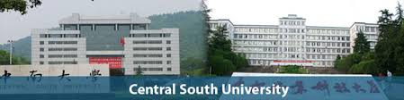 Image result for changsha railway university