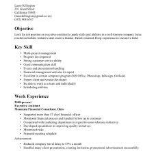 Receptionist Skills List Resume Job