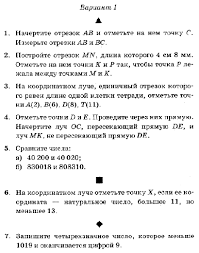 Рабочая программа по математике класс автор Виленкин hello html m6e33364f gif hello html c0d52fb gif