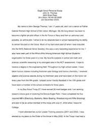 Eagle Scout Personal Statement 9 Example Carsell Co