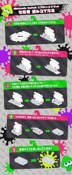 Nintendo Switch - Splatoon 2 - Box only