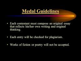 sir charles g d roberts medal of literary excellence ppt video  medal guidelines each contestant must compose an original essay that reflects his her own writing