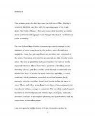 biographies essays essays term papers research papers personal essay classroom observation