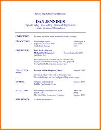 Good Skills To Put On A Resume 100100 resume computer skills imageresume 48