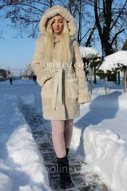 the beautiful fur coat from fur of a short haired nutria finishing from a