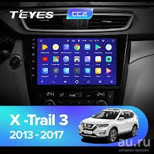 Штатная <b>магнитола</b> Nissan X-Trail Qashkqai (2013-2017) Teyes ...