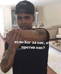 иностранные футболисты с татуировками на русском промес коста