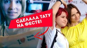 <b>ASIA SPACE</b> и фильм BTS в Питере! | KPOP VLOG ARI RANG ...
