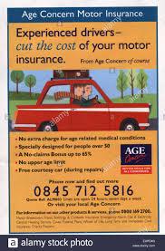 2000s uk age concern advert stock image