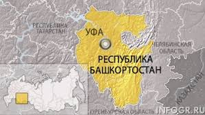 Публикация диссертаций перед защитой стала в России обязательной  30 сентября 2013 в 06 11 Публикация диссертаций перед защитой стала в России обязательной