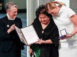 Maybe you would like to learn more about one of these? The Nobel Peace Prize For 2017 The Royal House Of Norway