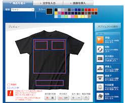 オリジナルtシャツをデザインしたい入稿の仕方や作り方のコツをご紹介