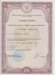 ЗАО Эйкла Инвест  О компании
