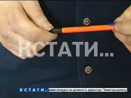 Пьяная скандалистка, воткнувшая <b>ручку</b> в ладонь полицейского ...