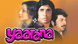P. Chandrakumar Danda Gopuram Movie