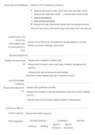Fill Out Resume Ready To Fill Up Resume Joefitnessstore Com