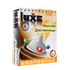 Купить <b>Презервативы LUXE</b> Exclusive Молитва Девственницы (1 ...