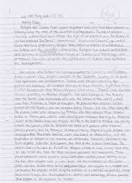 metacognitive essay paper the metacognitive essay is due on the last day of each unit in the course
