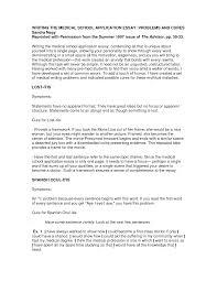 medical school application essay sample  wwwgxartorg med school essays jivit things go better with resumeoptional essays on medical school applications