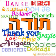 Image result for ‫תודה‬‎