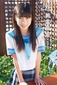 Ayu makihara 牧原あゆ 純真無垢 ~ホワイトレーベル~ part9mkv/1.64gb download options: Ayu Makihara Innocent Beautiful Girl Junior Idol Image Summary Hentai Cosplay