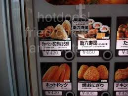 Sushi Vending Machine Awesome Cool Japanese Food Vending Machine YouTube
