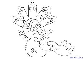 Coloriage Pokemon L Gendaire Zygarde Imprimer