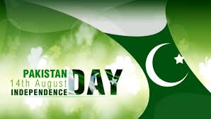 independence day essay in urdu archives refreshment plus 14 independence day in s 14 independence day that s yearly held on 14 celebrates the country s independence from