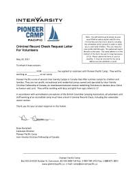 letter for volunteers fillable online criminal record check request letter for