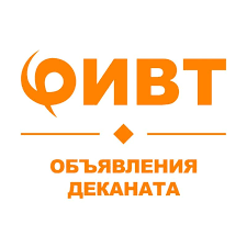 Факультет инноваций и высоких технологий МФТИ Собрание для аспирантов 1 го курса