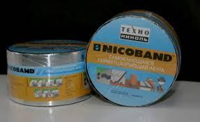 Герметизирующие ленты (гидроизоляция и ремонт) купить в ...