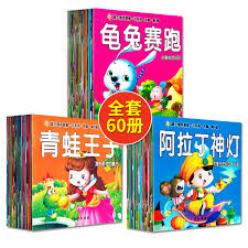 chinese mandarin story book with lovely pictures clic fairy tales chinese character book for kids age
