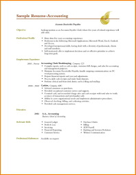 Accounting Resume Objective 21 Resume Examples For Accounting