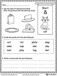 Here are three examples of the ie combination making the long i sound. Short A Sound Worksheet Short Vowel Worksheets Short A Worksheets Vowel Worksheets