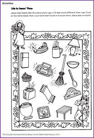 Small Picture Items from Jesuss Time Activity Kids Korner BibleWise