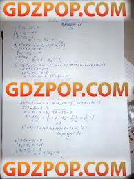 Ершова Голобородько класс самостоятельные и контрольные работы  График квадратичной функции 1 2 3 4 5 6 7 8 9 С 4 Квадратичная функция задачи с параметрами домашняя самостоятельная работа